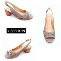 ---НА ЕДРО--- Дамски сандали модел 303