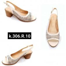 ---НА ЕДРО--- Дамски сандали модел 306