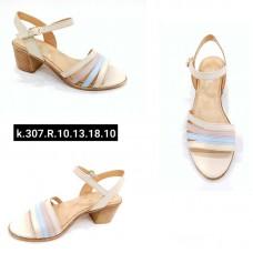 ---НА ЕДРО--- Дамски сандали модел 307