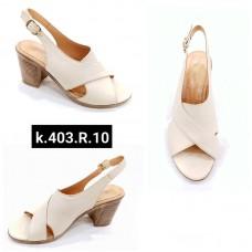 ---НА ЕДРО--- Дамски сандали модел 403