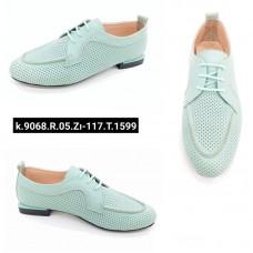---НА ЕДРО--- Дамски обувки модел 9068