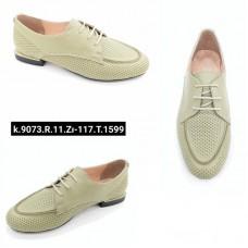 ---НА ЕДРО--- Дамски обувки модел 9073
