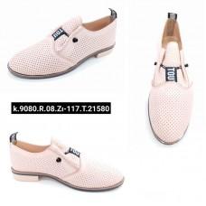 ---НА ЕДРО--- Дамски обувки модел 9080