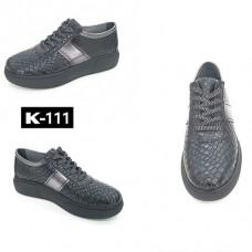 ---НА ЕДРО--- Дамски обувки модел 111