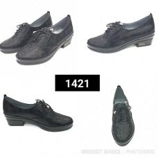 ---НА ЕДРО--- Дамски обувки модел 1421