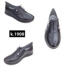 ---НА ЕДРО--- Дамски обувки модел 1908