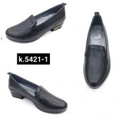 ---НА ЕДРО--- Дамски обувки модел 5421