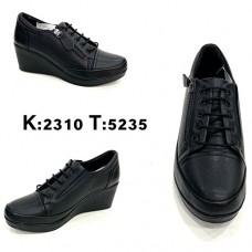 ---НА ЕДРО--- Дамски обувки модел 2310