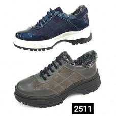 ---НА ЕДРО--- Дамски обувки модел 2511