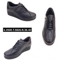 ---НА ЕДРО--- Дамски обувки модел 3500