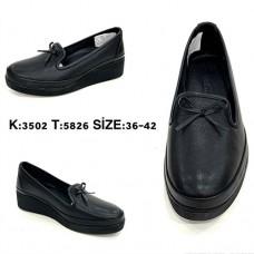 ---НА ЕДРО--- Дамски обувки модел 3502