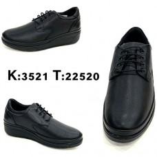 ---НА ЕДРО--- Дамски обувки модел 3521
