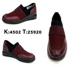---НА ЕДРО--- Дамски обувки модел 4502