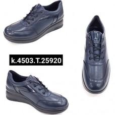 ---НА ЕДРО--- Дамски обувки модел 4503