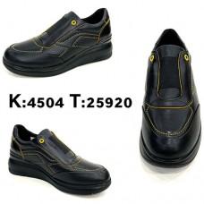 ---НА ЕДРО--- Дамски обувки модел 4504