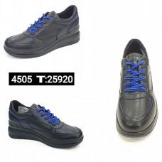 ---НА ЕДРО--- Дамски обувки модел 4505