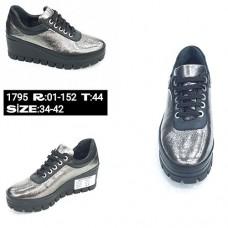 ---НА ЕДРО--- Дамски спортни обувки модел 1795