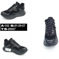 ---НА ЕДРО--- Дамски спортни обувки модел A-102