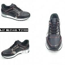 ---НА ЕДРО--- Дамски спортни обувки модел A-37