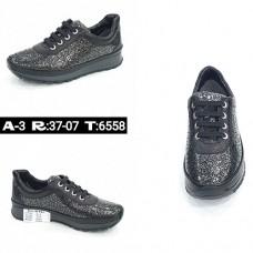 ---НА ЕДРО--- Дамски спортни обувки модел A-3