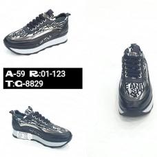 ---НА ЕДРО--- Дамски спортни обувки модел A-59