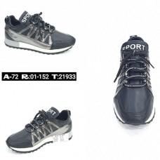 ---НА ЕДРО--- Дамски спортни обувки модел A-72