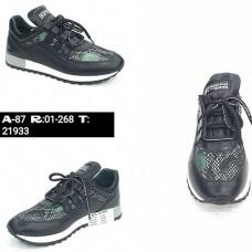 ---НА ЕДРО--- Дамски спортни обувки модел A-87
