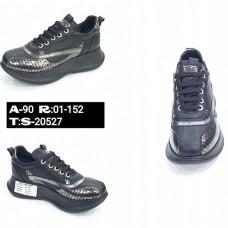 ---НА ЕДРО--- Дамски спортни обувки модел A-90