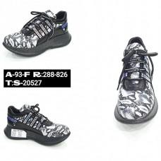 ---НА ЕДРО--- Дамски спортни обувки модел A-93-F