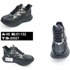 ---НА ЕДРО--- Дамски спортни обувки модел A-98