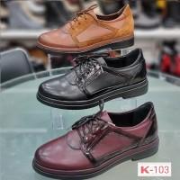 ---НА ЕДРО--- Дамски обувки модел 103