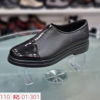 ---НА ЕДРО--- Дамски обувки модел 110
