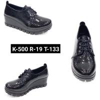 ---НА ЕДРО--- Дамски обувки модел 500