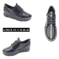 ---НА ЕДРО--- Дамски обувки модел 502