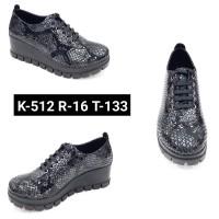 ---НА ЕДРО--- Дамски обувки модел 512