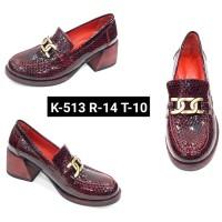 ---НА ЕДРО--- Дамски обувки модел 513