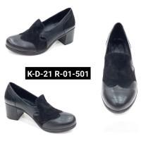 ---НА ЕДРО--- Дамски обувки модел D-21
