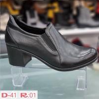---НА ЕДРО--- Дамски обувки модел D-41