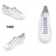 ---НА ЕДРО--- Дамски обувки модел 1403