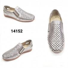 ---НА ЕДРО--- Дамски обувки модел 14152