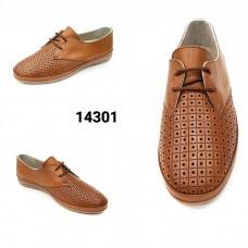 ---НА ЕДРО--- Дамски обувки модел 14301