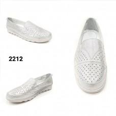 ---НА ЕДРО--- Дамски обувки модел 2212