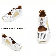 ---НА ЕДРО--- Дамски спортни обувки модел 4104-1