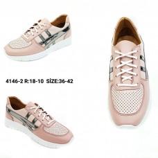 ---НА ЕДРО--- Дамски спортни обувки модел 4146-2