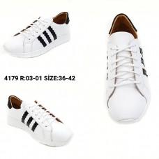 ---НА ЕДРО--- Дамски спортни обувки модел 4179-1