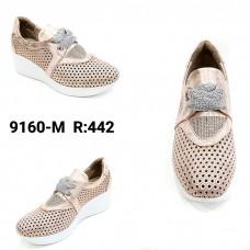 ---НА ЕДРО--- Дамски спортни обувки модел 9160-М