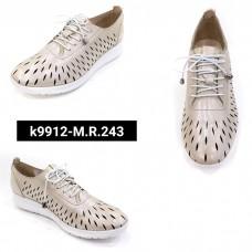 ---НА ЕДРО--- Дамски спортни обувки модел 9912-М