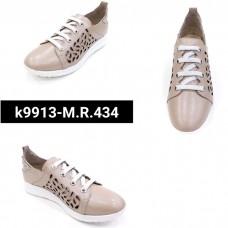 ---НА ЕДРО--- Дамски спортни обувки модел 9913-М
