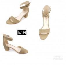 ---НА ЕДРО--- Дамски сандали модел 198