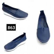 ---НА ЕДРО--- Дамски обувки модел 863